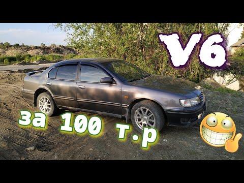 ПРОЕКТ 'ПЕРЕКУП' NISSAN MAXIMA V6 за 100 т.р (серия №1)