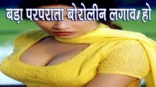 getlinkyoutube.com-बड़ा परपराता पहिले Borolin Lagawa Ho ❤❤ Anjali Pandey ❤❤ Bhojpuri Songs 2015 New [HD]
