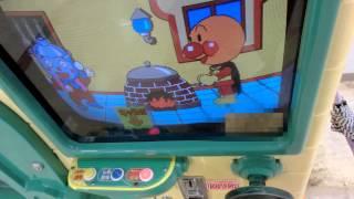 アンパンマンポップコーン工場・Anpanman Popcorn machine
