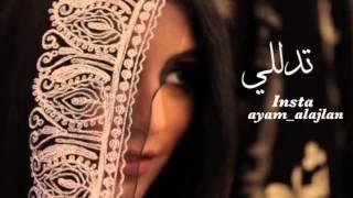 getlinkyoutube.com-تدللي عبد العزيز العليوي