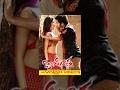 Ongole Githa Full Length Telugu Movie    2013 dvd Rip