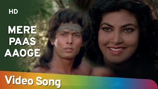 getlinkyoutube.com-Mere Paas Aaogay Mere Saath Nachoge - Kimi Katkar - Tarzan - Old Hindi Songs - Bappi Lahiri