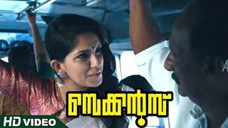 getlinkyoutube.com-Seconds Malayalam Movie Scenes HD | Aparna insults eveteaser in bus