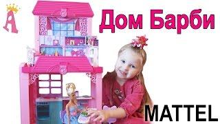 getlinkyoutube.com-Кукольный дом барби видео на русском собираем пляжный домик Barbie Beach House