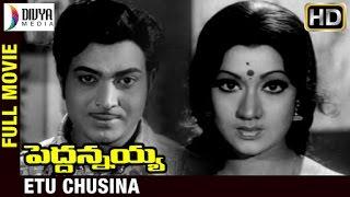 getlinkyoutube.com-Peddannayya Telugu Movie | Etu Chusinaa Video Song | Chandra Mohan | Jaggaiah | Sangeetha | Prabha