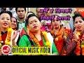 New Deusi Bhailo Song 20732016 | Tiharai Aayo - Sharmila GurungShila Ale & Sakuntala Thapa