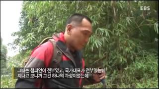 대한민국 화해 프로젝트 용서 - 무너진 두개의꿈,여자복서 소민경과 관장 박현성_#004