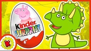 getlinkyoutube.com-ДИНОЗАВРЫ. Киндер Сюрприз. Свинка Пеппа. Peppa Pig. Kinder Surprise. DINOSAURS.