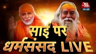 Debate: Shankaracharya ordes removal of Sai Baba idols