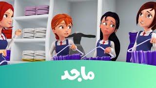 getlinkyoutube.com-مدرسة البنات - فستان قمر ج2- قناة ماجد -  Majid kids TV