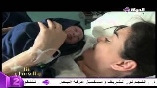 سيرين عبد النور في المستشفى لحظة ولاده ابنتها تاليا  YouTube2