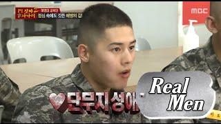 getlinkyoutube.com-[Real men] 진짜 사나이 - Firmly eat~ Dong-joon possess Ttolgija 20151115