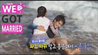 getlinkyoutube.com-[We got Married4] 우리 결혼했어요 - Jonghyun and Lee Seung Yeon enjoyed the surf 20150815
