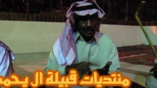 getlinkyoutube.com-مجالسي مميز .. بن جحلوط و بن خنيفس .. منتديات ال يحمد