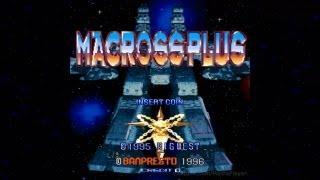 Macross Plus 1996 Banpresto Mame Retro Arcade Games