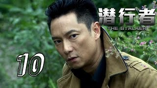 getlinkyoutube.com-【潜行者】 The Stalker 10 伍云召壮烈牺牲 Wu Yunzhao sacrifices his life 1080P