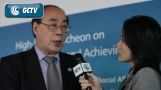 联合国经社部举办全球能源互联网构建高级研讨会