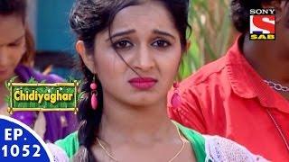 Chidiya Ghar   चिड़िया घर   Episode 1052   7th December, 2015