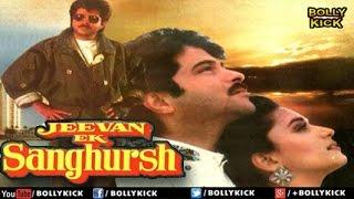 Jeevan Ek Sanghursh Full Movie | Hindi Movies 2017 Full Movie | Anil Kapoor