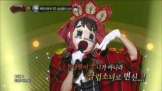 getlinkyoutube.com-【TVPP】 Hani(EXID) - Honey, 하니(EXID) - Honey @ King Of Masked Singer