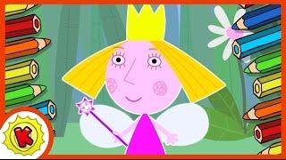 getlinkyoutube.com-Рисуем Холли. Маленькое Королевство Бена и Холли. Ben & Holly's Little Kingdom