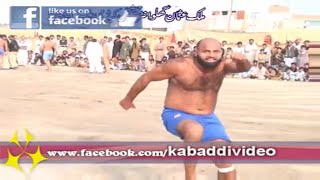 getlinkyoutube.com-Open kabaddi match final full match Pakistan 2016