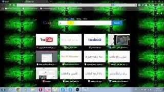 getlinkyoutube.com-كيفيت الدخول للشات مخفي منع الطرد والكتم