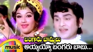 getlinkyoutube.com-Ayyayyo Bangaru Babu Telugu Video Song   Bangaru Bommalu Telugu Movie   ANR   Manjula   Mango Music