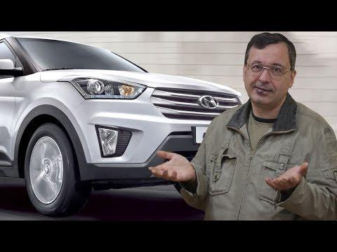 (Автообзор) Hyundai Creta. Чем отличается от Solaris. Зачем это покупать?