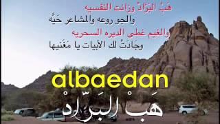 getlinkyoutube.com-شيله هب البراد