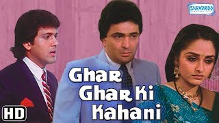Ghar Ghar Ki Kahani (HD) Govinda, Rishi Kapoor, Jaya Prada- Superhit Hindi Movie With Eng Subtitles width=