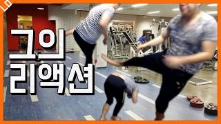 getlinkyoutube.com-그의 리액션, 54도 돌려차기!![눈갱주의]랜딩TV