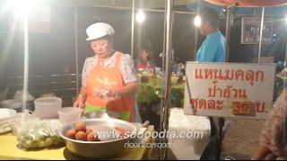 getlinkyoutube.com-แหนมคลุกป้าอ้วน หน้าตลาดอินโดจีนนครพนม