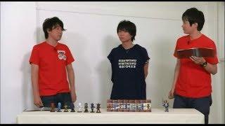 getlinkyoutube.com-仮面ライダー電王 ワールドコレクタブルフィギュア(2013年8月)紹介で・・・
