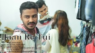 New Bangla Hit album Song Jaan Tui amar By Arafat Akash Ft Arif Khan | New Video song 2017