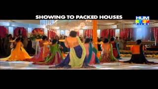 getlinkyoutube.com-Bin Roye The Movie Official Trailer Promo