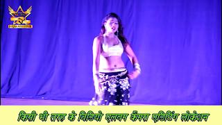 getlinkyoutube.com-Hot sexy stage show bhojpuri Arkestra item dance