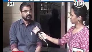 getlinkyoutube.com-Exit Polls- Mumbai  by Pandurang Mhaske Sakal Mumbai bureau Chief