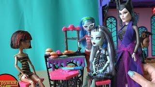 getlinkyoutube.com-Видео с куклами, Школа Монстер Хай, серия 103, Клео главная в школьной столовой