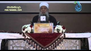 getlinkyoutube.com-الشيخ الحوينى - شرح وصية نوح 14-1-2016 زهر الفردوس