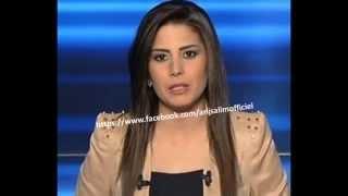 getlinkyoutube.com-هذا الفديو انشائته لكل عاشق اريج سليم مذيعة الجزيرة الرياضية الاخبارية