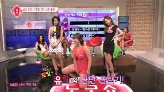 getlinkyoutube.com-노모쇼== No More Show Game Show Korea NO MORE SHOW