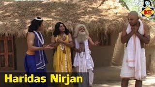 Haridas Nirjan | Bengali Pala Kirtan | Gourishankar Bandopadhyay | Chhaya Das | Krishna Music