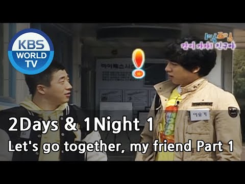 2 Days and 1 Night Season 1 | 1박 2일 시즌 1 - Let's go together, my friend, part 1