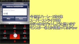 getlinkyoutube.com-【現在不可モンスト】ドロップ変更チート紹介!好きなモンスターゲットしようぜ! 【動画詳細追記必読】