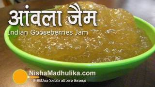 getlinkyoutube.com-Gooseberry Jam Recipe - Amla Jam Recipe |
