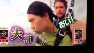 getlinkyoutube.com-失神の瞬間!