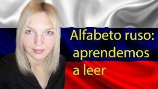 getlinkyoutube.com-Alfabeto ruso