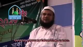 getlinkyoutube.com-আল্লাহর কাছে মাফ চাওয়ার সুযোগ