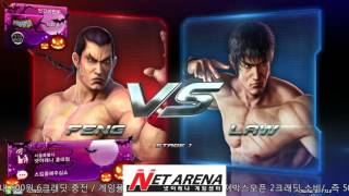 getlinkyoutube.com-Net-Arena TEKKEN7 (鉄拳7) Hao(Feng) vs Secret(Josie)-Raijin rank match